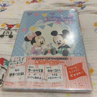 ディズニー(Disney)の育児ダイアリー A5 Disney(その他)