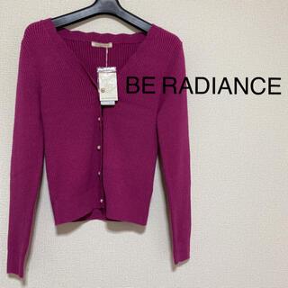 BE RADIANCE - ◆新品未使用◆ BE RADIANCE ビーラディエンス カーディガン❤️