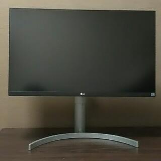 LG Electronics - LG 27インチ 4Kモニター 27UK650-W