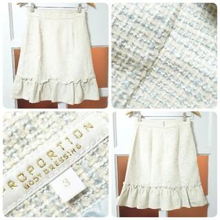 プロポーションボディドレッシング(PROPORTION BODY DRESSING)のプロポーションボディドレッシング サックスブルー×白 ツイード 切替スカート(ひざ丈スカート)