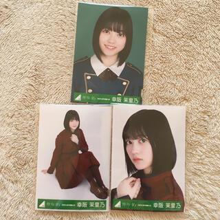 ケヤキザカフォーティーシックス(欅坂46(けやき坂46))の幸坂茉里乃 生写真(アイドルグッズ)