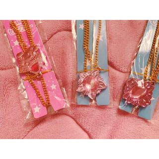 セーラームーン(セーラームーン)のセボンスター 詰め合わせK 3個セット 宝石 ピンク ラベンダー ラベピン(キャラクターグッズ)