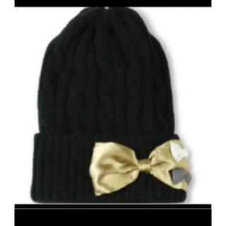 ブランシェス(Branshes)の美品48〜5ニット帽(帽子)