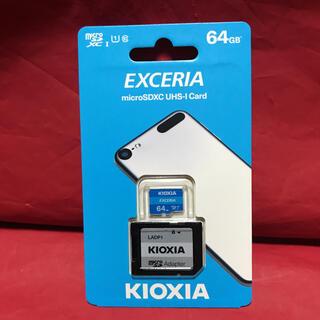 トウシバ(東芝)のスイッチ対応 KIOXIA SD変換アダプタ付 microSDXC 64gb(PC周辺機器)
