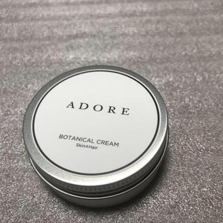 アドーア ボタニカルクリーム