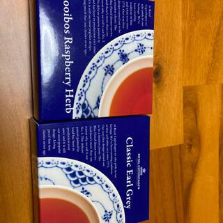 ロイヤルコペンハーゲン(ROYAL COPENHAGEN)の週末限定SALE 新品 ロイヤルコペンハーゲン 茶 2種(茶)