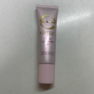 サナ エクセル グロウルミナイザー UV GL01 ピンクグロウ(化粧下地)