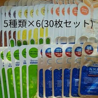 メディヒール 色々お試しフェイスマスク パック5種類×6(30枚セット)