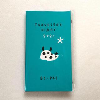 BE-PAL ★ TRAVELER'S DIARY 2021 ★ 新品付録(カレンダー/スケジュール)