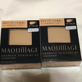MAQuillAGE - ドラマティックパウダリー UV 2個