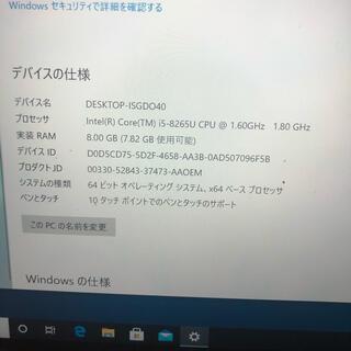 パナソニック(Panasonic)のレッツノート Let's note QV8 CF-QV8NDGQR(ノートPC)