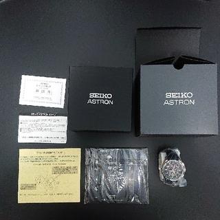 セイコー(SEIKO)のSEIKO ASTRON SBXB055 8X53-0AC0(腕時計(アナログ))
