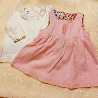 familiar - 【familiar】ブラウス&スカート