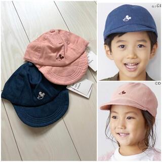 エフオーキッズ(F.O.KIDS)の新品 アプレレクール Disney ミッキー キャップ 帽子 キッズ 兄弟 姉妹(帽子)