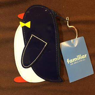 ファミリア(familiar)の【タグ付き】ファミリア ペンギンポーチ(財布)
