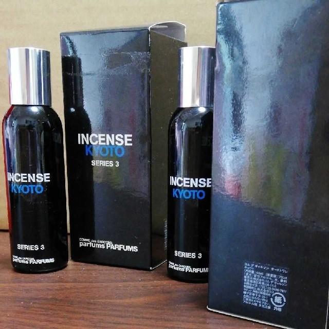 COMME des GARCONS(コムデギャルソン)のコム デ ギャルソン オードトワレ キョウト コスメ/美容の香水(香水(男性用))の商品写真