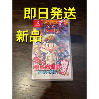 Nintendo Switch - R5 新品【即日発送】桃太郎電鉄 ~昭和 平成 令和も定番! ~  switch