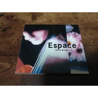 溝口肇CD「ベスト エスパスbest Espace」チェロ奏者 世界の車窓から (ヒーリング/ニューエイジ)