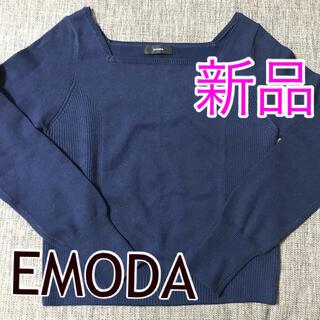 エモダ(EMODA)のEMODA トップス ニット セーター(ニット/セーター)