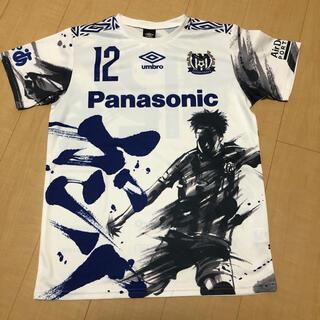 パナソニック(Panasonic)のガンバ大阪 ユニフォーム Tシャツ(応援グッズ)