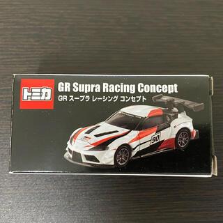 タカラトミー(Takara Tomy)のトミカ GR スープラ レーシング コンセプト(ミニカー)