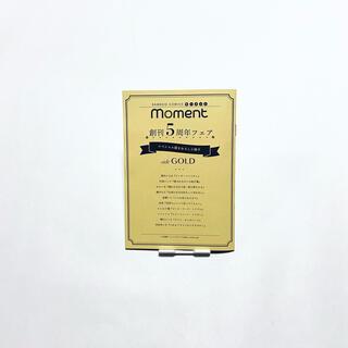 バンブーコミックスmoment創刊5周年フェア小冊子 ☆side GOLD(ボーイズラブ(BL))