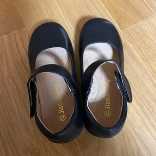フォーマルシューズ 女の子 フォーマル靴(フォーマルシューズ)