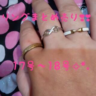 リングまとめ売り🧸ྀི♡(リング(指輪))