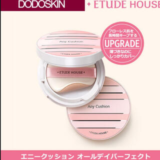 ETUDE HOUSE - クッションファンデーション