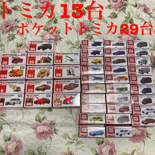 タカラトミー(Takara Tomy)の【新品・未開封】トミカ13台、ポケットトミカ29台 合計43台(ミニカー)