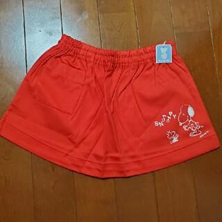 familiar - 【新品】ファミリア スカート 赤色