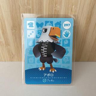 任天堂 - あつまれどうぶつの森 amiibo カード アポロ