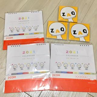 ZAQ ざっくう 卓上 カレンダー メモ帳 セット(カレンダー/スケジュール)