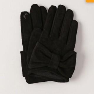 リエンダ(rienda)のrienda 手袋 リアルスウェードリボングローブ(手袋)