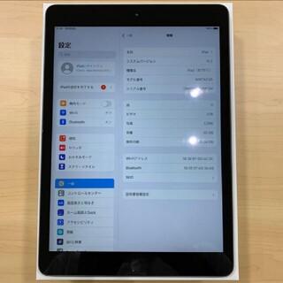 アイパッド(iPad)のiPad 第7世代 WiFi32GB(タブレット)