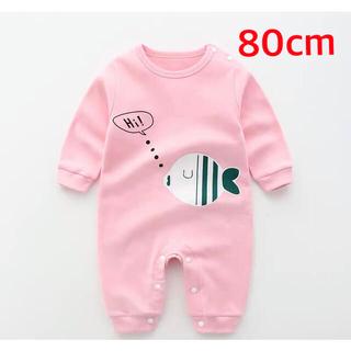 赤ちゃんコットンパジャマ ベビーロンパース 80cm 女の子 男の子 綿100%(ロンパース)