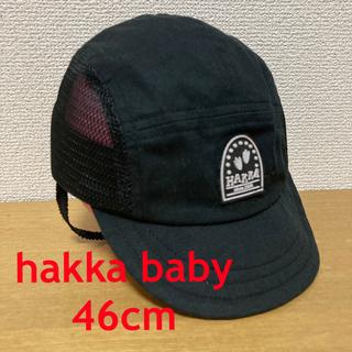 ハッカベビー(hakka baby)のハッカベビー キャップ(帽子)