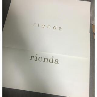 リエンダ(rienda)のrienda  ショッパー🛍セット (ショップ袋)