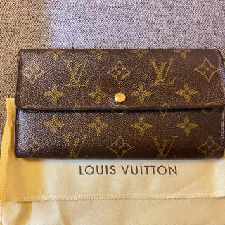 LOUIS VUITTON - 【正規品】ルイヴィトン長財布 モノグラム【超美品】