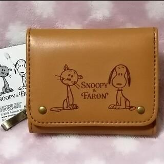 SNOOPY - 【新品】ピーナッツ スヌーピー&ファーロン コンパクト財布(三つ折り財布)