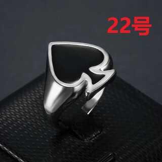 幸運 ラッキー アイテム トランプ スペード シルバー リング 指輪 22号(リング(指輪))