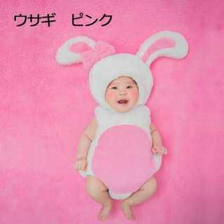 PINKウサギ ベビー用 衣装 仮装 コスチューム 子供 新生児 着ぐるみ(ロンパース)