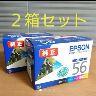 エプソン(EPSON)の新品未開封 EPSON IC4CL56 2箱セット(PC周辺機器)