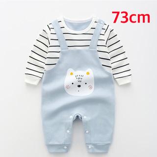 赤ちゃんコットンパジャマ ベビーロンパース 73cm 女の子 男の子 綿100%(ロンパース)
