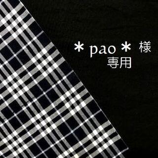 *pao*様専用 バーバリーチェックインナーマスク M(その他)