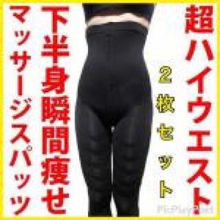 【L】着圧タイツ ダイエット 美脚 超ハイウエスト レギンススパッツ2枚セット☆(エクササイズ用品)