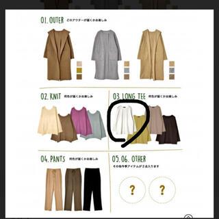 ダブルクローゼット(w closet)のanan様専用。ダブルクローゼットロンT(Tシャツ(長袖/七分))