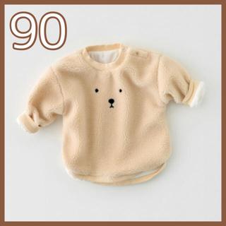 くまさん ボア トップス お洒落 アースカラー くすみカラー 90cm(Tシャツ/カットソー)