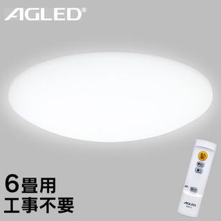 シーリングライト 6畳 LEDシーリングライト 明かり リビング ダイニング(天井照明)