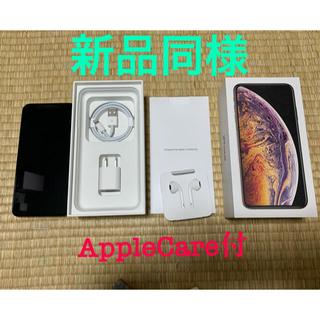 iPhone - iPhone Xs MAX 256 交換品 AppleCare有